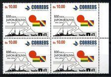 BOLIVIA - JAPAN - 100 YEARS OF FRIENDSHIP, Block of 4, MNH, VF