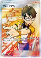 Pokemon Card Japanese - Judge SR 066/060 Full Art SM7a - MINT