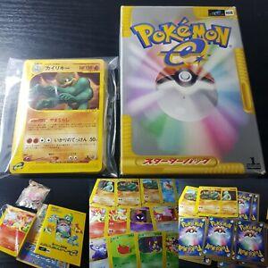 Pokemon 2001 E Series Starter Deck 1st Edition Japanese Base Deck mint cards 128
