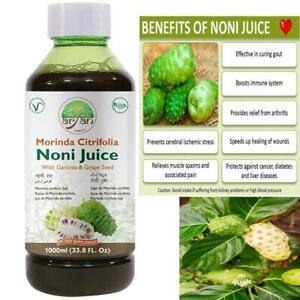 100% Natural Aryan Herbal Noni Juice with Garcinia & Grape Seed 1000 ml