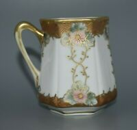 * Nippon * Gold, Green & Pink on White Floral Hand Painted Handled Creamer