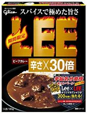 GLICO JAPAN INSTANT RETORT FOOD LEE BEEF CURRY HOTx30 (180g x 1) VERY HOT