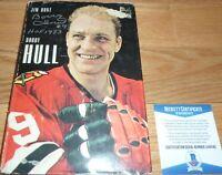"""BECKETT BOBBY HULL """"HOF 1983"""" SIGNED BOBBY HULL BY JIM HUNT HARDCOVER BOOK 49340"""