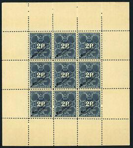 URUGUAY Postage SPECIMEN Proofs Sheet Overprint Security Punch Hole 1894 MNH