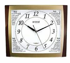 Large Rectangular Cased 2 Tone Sweeping Seconds Quartz 4 QUL Islamic Wall clock