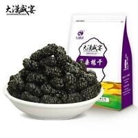 Dried Mulberry Snacks Chinese Food Succade Sangshen中国小吃新疆零食蜜饯果脯 大漠盛宴桑葚干250g/袋