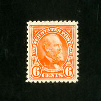 US Stamps # 558 Superb Fresh OG LH