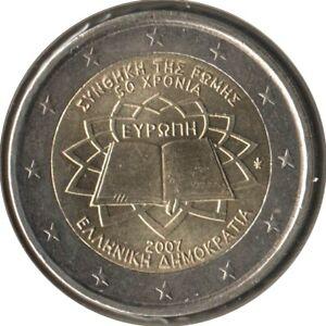 GR20007.1 - GRECE - 2 euros commémo. Traité de Rome - 2007