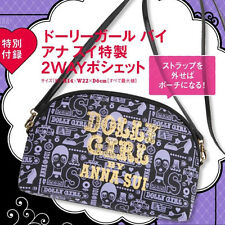 Woman Lady Girl Purple Anna Sui Japanese Magazine Dolly Crossbody Shoulder Bag