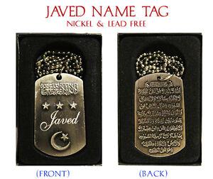 """JAVED"" Mens Arabic Name Necklace Tag - Birthday Wedding Ayatul Kursi Eid Gifts"