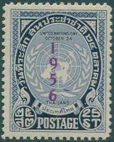 Thailand 1956 SG384 25s blue UN Day 1956 ovpt MNH