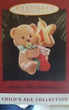 1995 Hallmark Baby's First Christmas Bear Ornament NIB NEW IN BOX