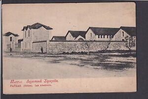 Greece - Patras Les Abattoirs - Postcard