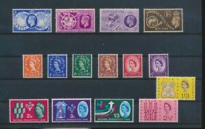 LO12636 Great Britain queen Elizabeth II royalty fine lot MNH