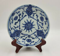 "Antique 19th Century Chinese Porcelain Kitchen Ching 6"" Dish - Qing Period"