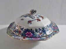 F. Winkle Whieldon Ware Pattern #8339 ANTIQUE PINK Round Covered Vegetable Bowl