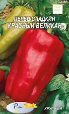 semillas de Pimienta Gigante rojo -Huerta Verduras - 45 semillas