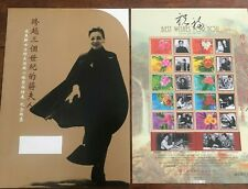 Taiwan Stamp Sheet-Personal greeting Stamps