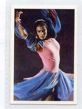 (Jh089-100) RARE,Trade Card Booster of Katarina Witt , Ice Skater 1986 MINT