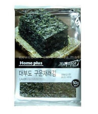 Korean Roasted Green Laver Seaweed for Sushi Gimbab Nori 20 Sheets Fast Shipping