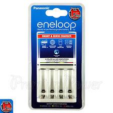 Panasonic Eneloop Smart&Quick battery CHARGER Rechargeable NiMh BQ-CC55E EU plug