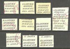 Dedeagatz Greece Thrace 1913 selection