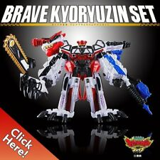 Brave Kyoryuzin Set White Megazord Brave Kyoryujin Set Power Rangers Kyoryuger