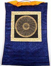 Nr.1 OM MANDALA THANGKA IM BLAUEN BROKATRAHMEN  BUDDHISMUS NEPAL YOGA MEDITATION