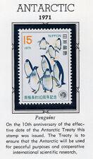 Japan 1971 Scott 1061 NH Penguin Bird 10th Anniversary Antarctic Treaty
