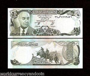 AFGHANISTAN 50 AFGHANIS P-49 1973-1977 DATE HORSE DAUD UNC ANIMAL MONEY BANKNOTE