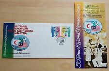 1998 Malaysia 50 Years Red Crescent Society 2v Stamps FDC (Melaka Cachet)
