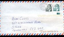 Spain 2007 Airmail Cover To UK #C2078