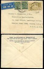 INDIA KG5 1934 AIRMAIL...DATTATRYA HOSPITAL ENVELOPE ENT...QUILON