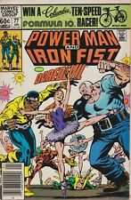 POWER MAN/IRON FIST AND DAREDEVIL JAN #77 MARVEL COMIC BOOK BAGGED/BOARDED