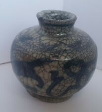 Antique small archaic Chinese Asian Persian vase