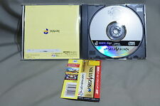 Used SILHOUETTE MIRAGE SEGA SATURN SS JAPAN GOOD Condition W/ Spin card