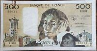 Billet 500 francs PASCAL 1 - 2 - 1990 FRANCE E.305