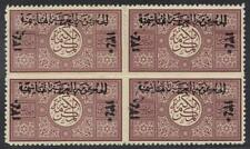 SAUDI ARABIA 1921 UNFRAMED OVPT ON ONE PARA BLOCK OF 4 SG 21 3 STAMPS HINGED