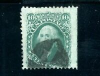 USAstamps Used VF US Serie of 1867 Washington Great Margins Scott 96 + F Grill