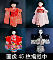 Ichimatsu Dolls Bodies Summary Japanese Dress-Up Doll Furisode Hakama Early