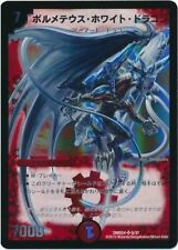 Duel Masters TCG Bolmeteus Steel Dragon DMX-24 Alternate Art Japanese Mint