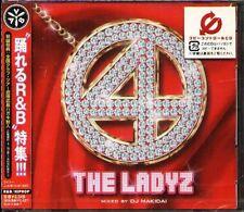 R&B / HIP HOP PARTY presents 4 THE LASYZ - Japan CD - NEW DAVEY DEX JOJO NV