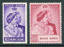 1948 Hong Kong GB KGVI Royal Silver Wedding set stamps Lightly Mounted Mint M/M