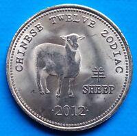 Somaliland Sheep 10 shillings 2012 UNC Zodiac Chinese Astrology unusual coinage