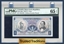 TT PK 404e 1970-74 COLOMBIA 1 PESO PMG 65 EPQ GEM UNCIRCULATED