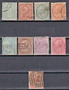 REGNO 1863 /1867  Vitt. Emanu. II  De La Rue serie completa usata