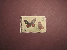 Belize Stamp Scott# 355A Parides Arcas 1977 L48