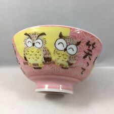 """Japanese Rice Soup Bowl 4.5""""D Porcelain Brown Happy Fuku Lucky Owl Made in Japan"""