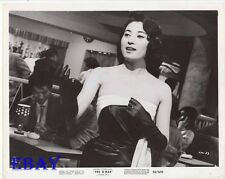 Sexy Asian  babe H-Man VINTAGE Photo