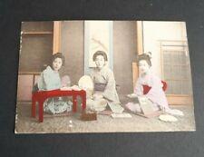 Vintage Japan Postcard  - Geisha Girls  (ref 1)